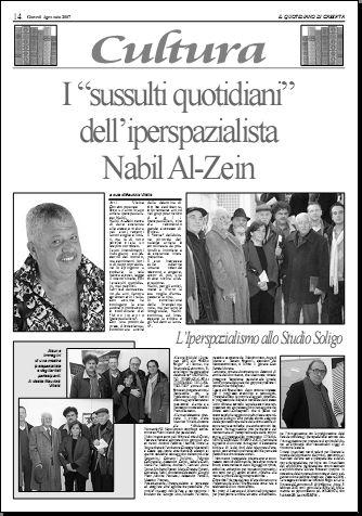 quotidiano_caserta_1